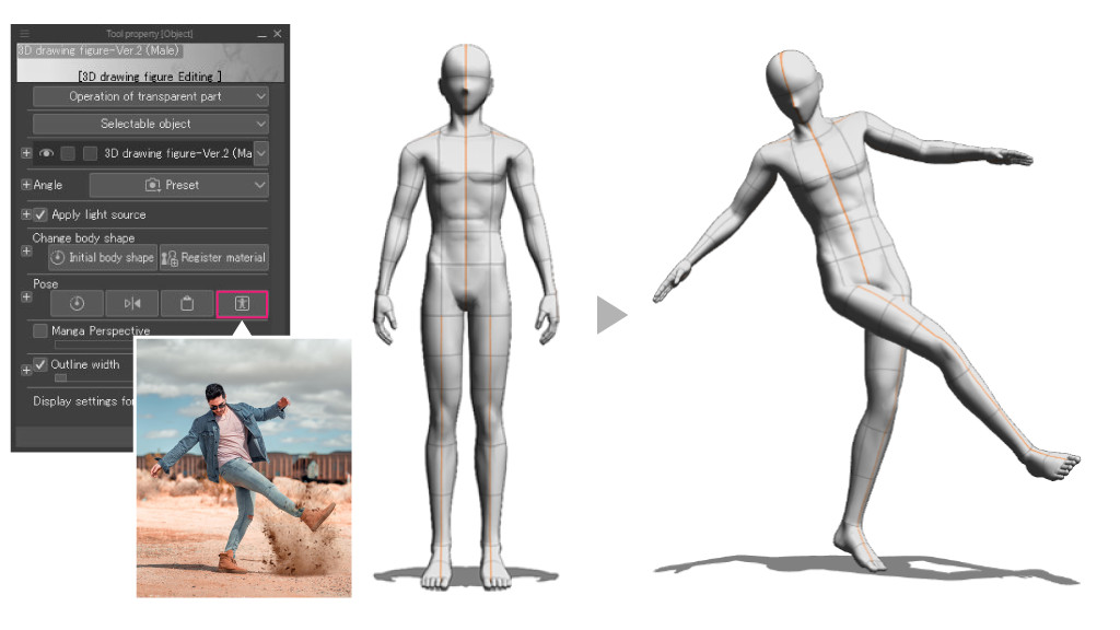 AI posing from photographs